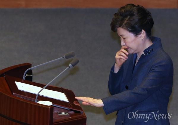 박근혜 대통령이 지난 16일 오전 서울 여의도 국회에서 열린 본회의에서 국정에 관한 국회 연설을 하기 위해 연단에 오르고 있다.