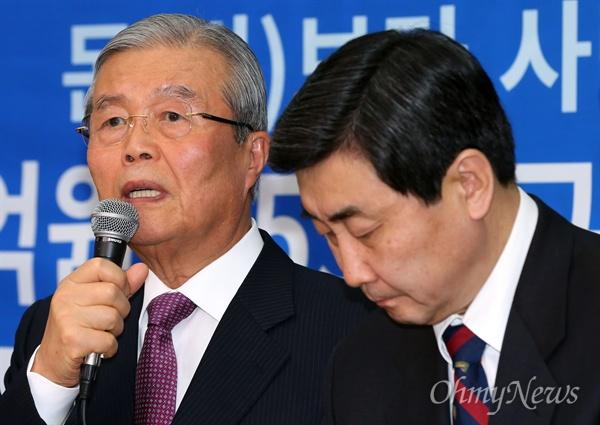 더불어민주당 김종인 비대위 대표가 26일 오전 국회에서 부실부채 탕감 퍼포먼스에서 인사말 하고 있다. 오른쪽은 이종걸 원내대표.