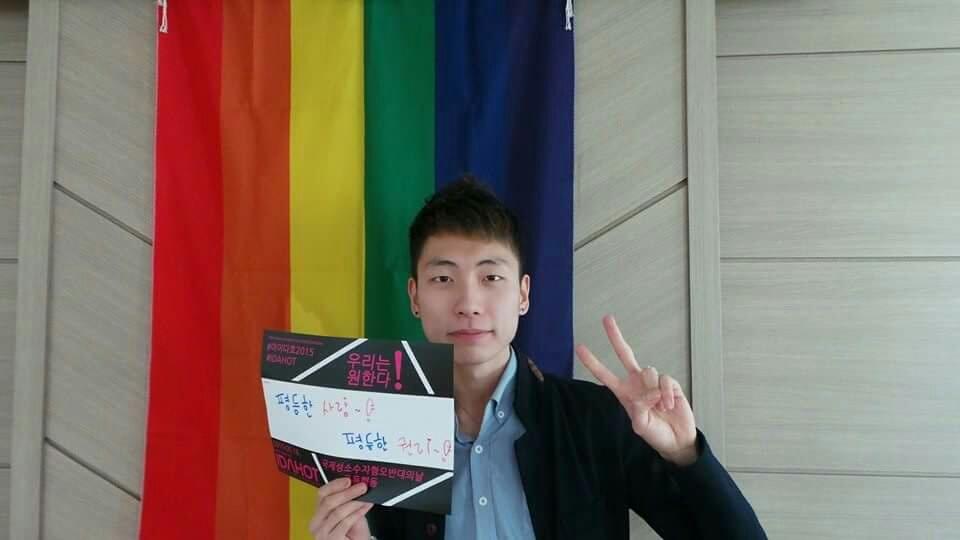 오소리 '행동하는 성소수자 인권연대' 활동가