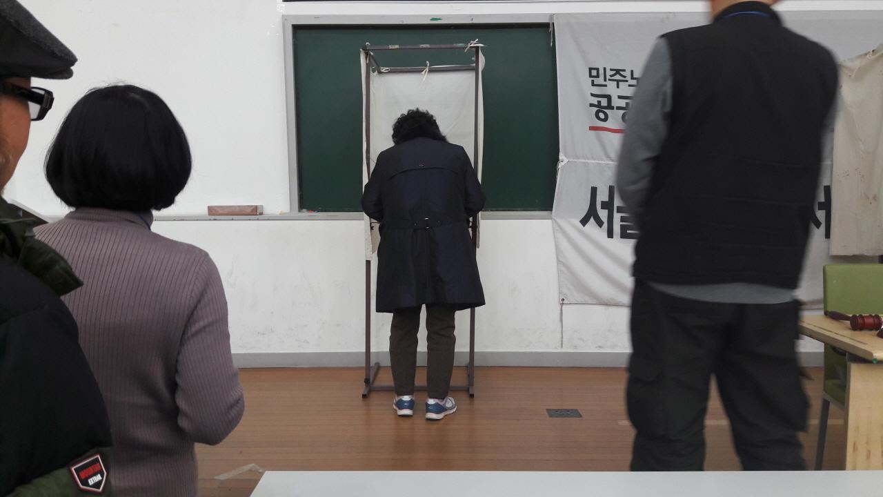 전국민주노동조합총연맹 전국공공운수노동조합 서울경인공공서비스지부(공공운수노조 서경지부) 정기 대의원대회에서 간선임원(부지부장, 회계감사) 선출을 위한 선거가 진행되고 있다. 대의원들이 투표를 하고 있다.