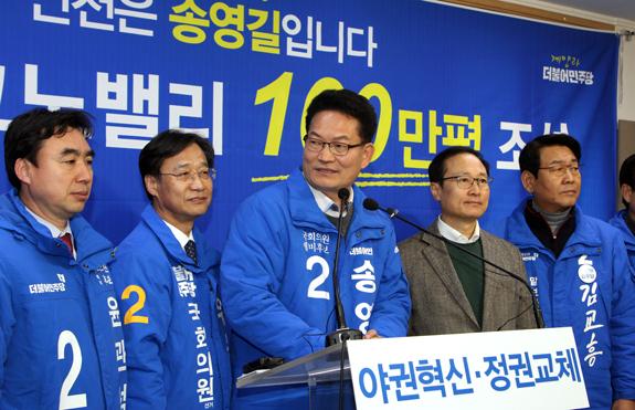 송영길 전 인천시장은 20대 총선 후 더불어민주당 대표 경선에 도전해 야권 혁신과 통합을 이끌겠다는 뜻도 밝혔다