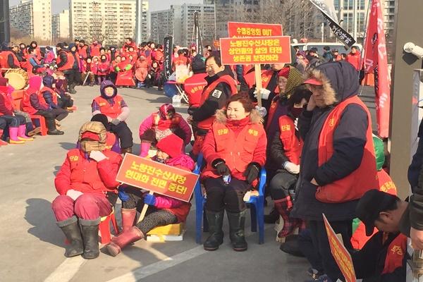노량진 수산시장 현대화 사업 반대집회를 열고 있는 상인들