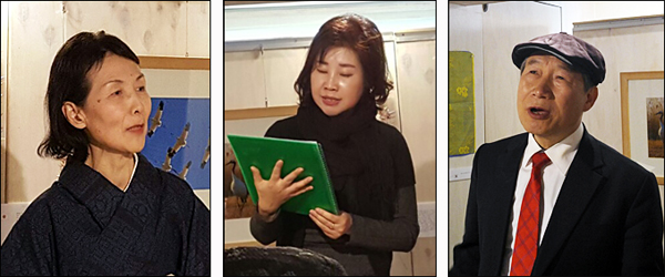 가와이 미츠코 가와이 미츠코, 성명순, 박해평 시인(왼쪽 부터)