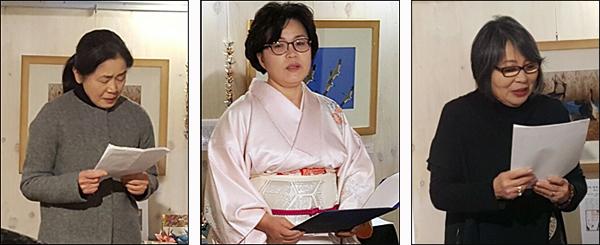 야나기하라 야나기하라, 윤석임, 마츠오카 미도리 시인(왼쪽부터)