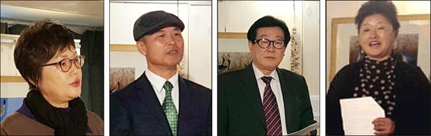 최매희 최매희, 최호영, 오영재, 박노미 시인 (왼쪽부터)