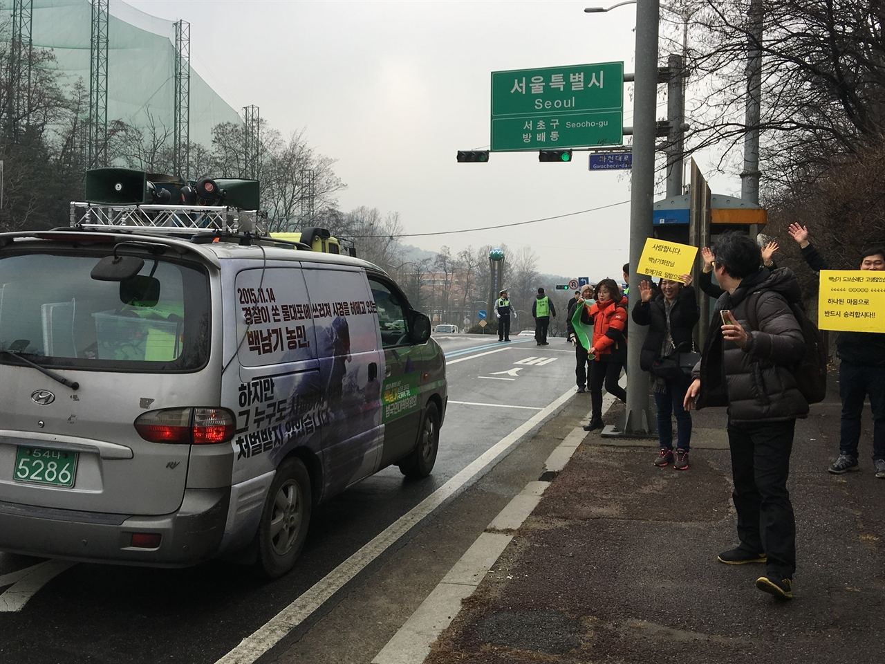 서울특별시 보성을 출발한 지 17일 만에 서울에 도착했다. 환영 나온 서울시민들이 상기된 얼굴로 맞아주었다.