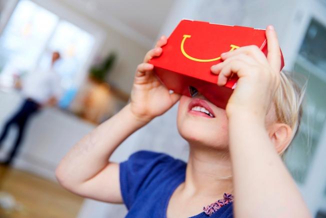맥도날드의 해피 고글