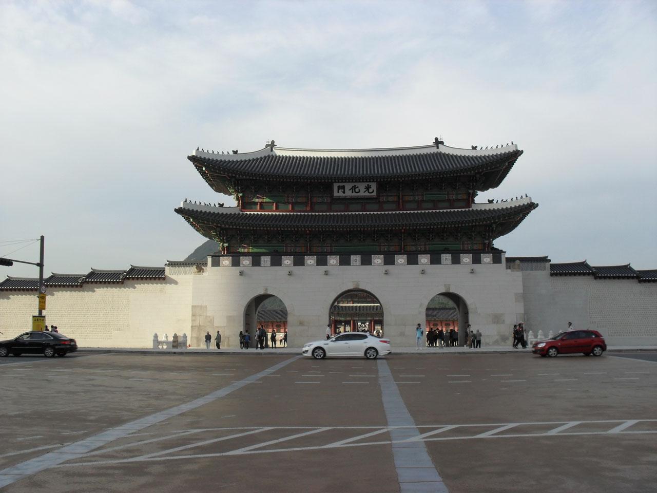 경복궁 광화문.
