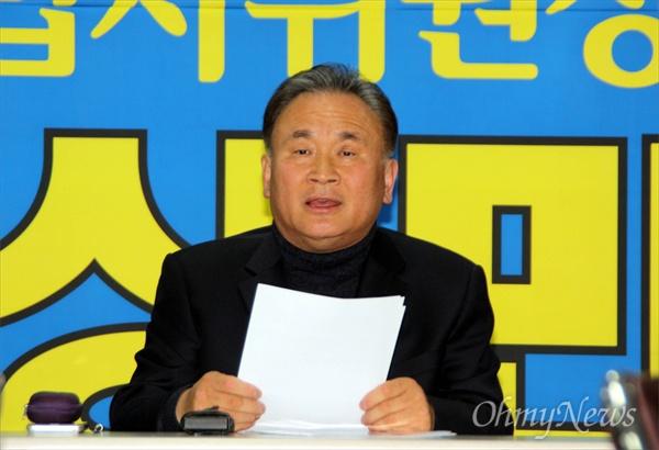 대전 유성을지역에서 출마를 선언한 3선의 더불어민주당 이상민 의원.