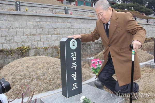 1960년 3월 16일 새벽, 경찰이 눈에 최루탄이 박힌 김주열 열사의 시신을 마산 앞바다에 버릴 당시 짚차를 운전했던 김덕모(76)씨가 13일 오후 국립3.15묘역에 있는 김주열열사 묘소(가묘)를 참배한 뒤 묘비를 쓰다듬고 있다.