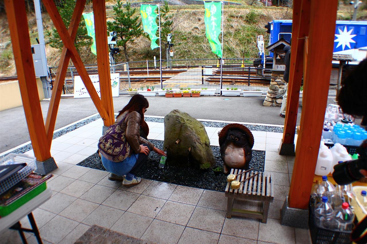 이즈모사카네역 연명수.