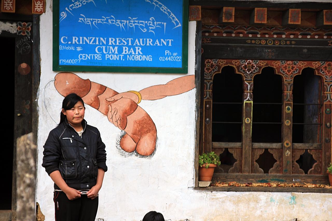 남근이 그려진 부탄의 집 부탄 어디에나 남근모양의 장식물이나 그림을 볼 수 있다