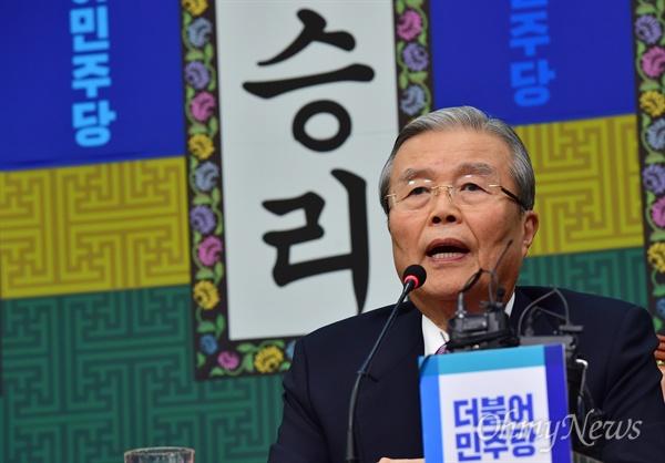 김종인 더불어민주당 비상대책위원회 대표가 23일 오후 서울 여의도 국회 당대표실에서 기자회견을 열어 자신의 거취에 대해 입장을 밝히고 있다.