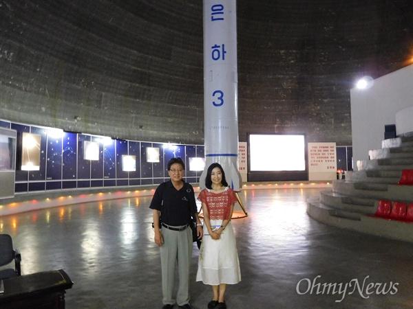 3대혁명 기념관에 있는 은하3호 로켓 모형.