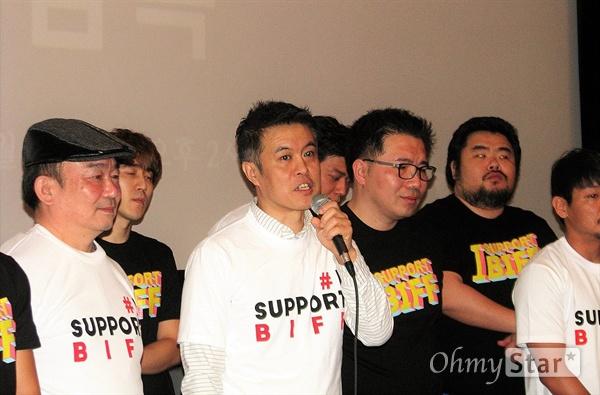 24일 오후 서울아트시네마에서 부산국제영화제 참가 감독들이 기자회견을 가졌다. 이송희일 감독이 발언 중이다.
