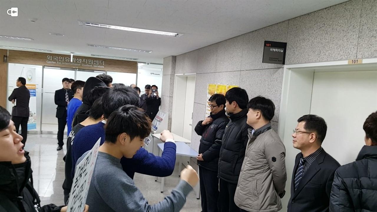구조조정 반대 시위를 벌이는 학생들