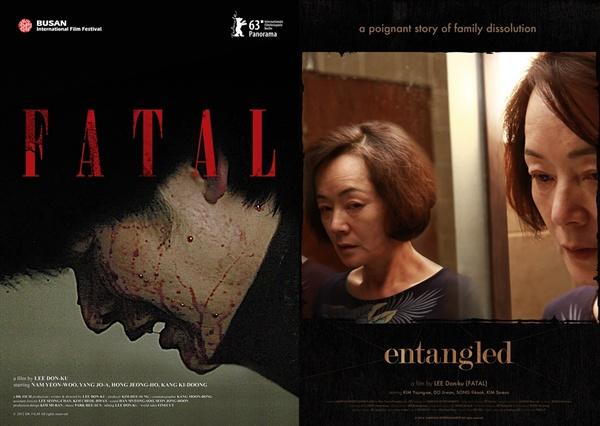 영화 <가시꽃>(왼쪽)과 <현기증>의 포스터.