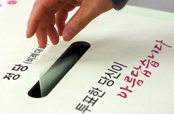 정당 투표  정당 투표를 통해 당신이 지지하는 정당의 비례 대표 국회의원이 선출된다. 정당별 정책공약을 보고 정당 투표를 '꼭' 하도록 하자