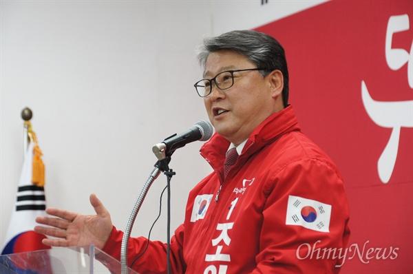 조원진 새누리당 의원이 29일 오후 대구시당에서 열린 대구선대위 발족식에서 김무성 대표와 유승민 의원을 싸잡아 비난했다.
