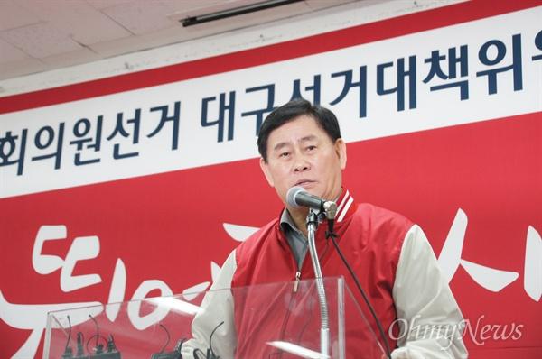 최경환 새누리당 의원이 29일 오후 열린 새누리당 대구선대위 발족식에서 경제민주화는 안 된다며 야당을 강하게 비판했다.