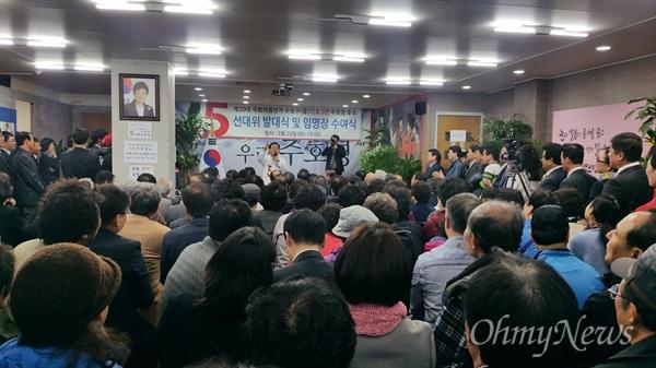 새누리당을 탈당해 무소속으로 출마하는 주호영 의원(대구 수성을)은 29일 오후 자신의 선거사무소에서 500여 명의 지지자들이 참석한 가운데 선대위 발족식을 가졌다.