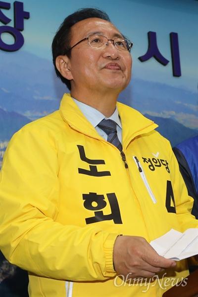 제20대 국회의원 선거에서 창원 성산구 야권단일후보로 나선 노회찬 정의당 후보.