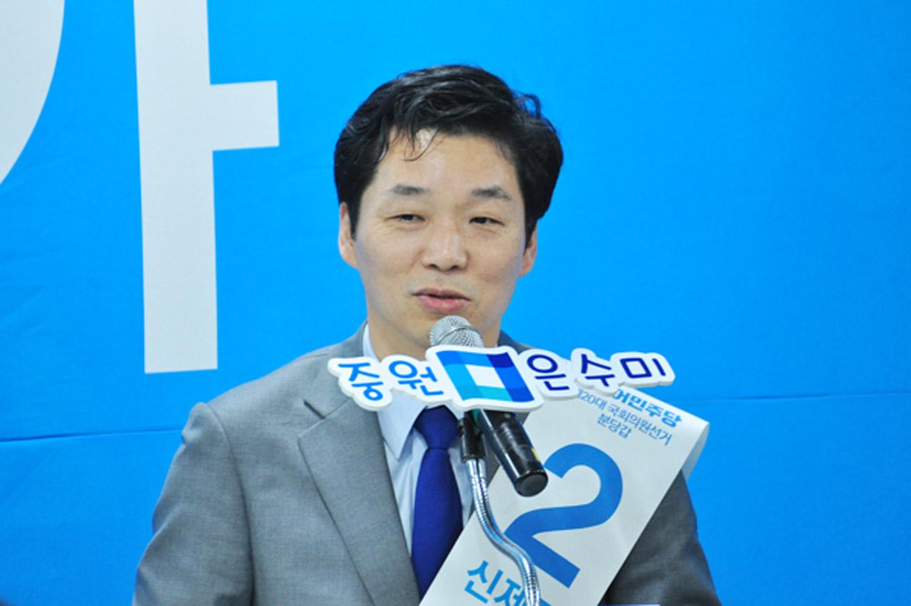 분당갑 김병관 더민주 후보가 발언하고 있는 모습