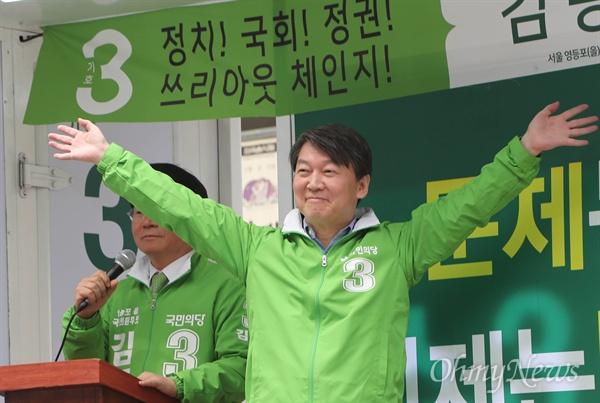 거리 유세 나선 안철수 안철수 대표가 31일 정오 서울 여의도 여의도백화점 앞에서 열린 김종국(영등포을) 국민의당 후보 출정식에 참석해 유권자들에게 지지를 호소하며 손을 흔들어보이고 있다.