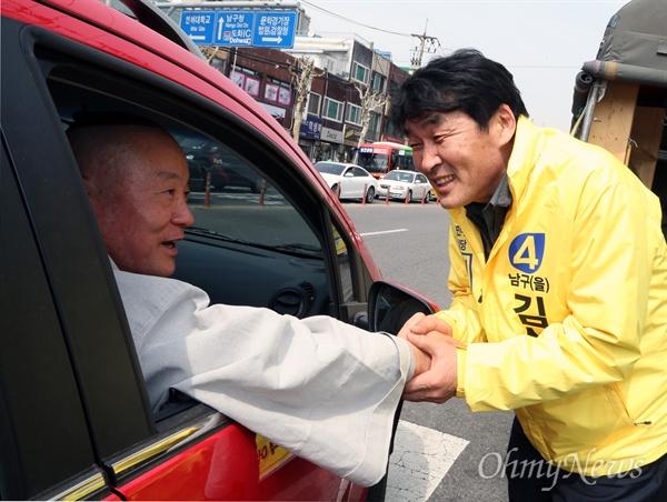 20대 총선에서 인천 남구을에 출마한 김성진 정의당 후보가 31일 학익사거리에서 지역 주민들에게 지지를 당부하고 있다. 김 후보는 더불어민주당과 정의당의 야권단일후보로 결정됐다.