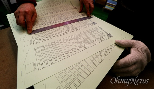역대 최장 길이의 투표용지 1일 서울 영등포구에 위치한 한 인쇄소에서 4·13 총선 투표용지를 선관위 직원이 자로 재어보고 있다. 20대 총선 비례대표 국회의원 선거 투표용지는 21개 정당에서 후보자를 등록해 역대 최장 길이인 33.5센티에 이른다.