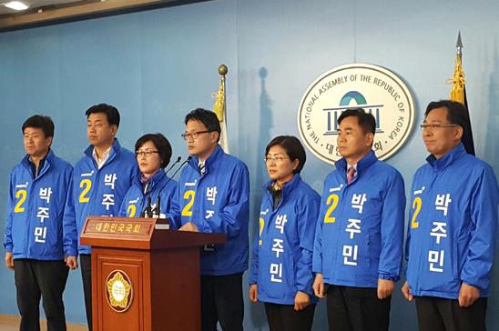 기호2번 더불어민주당 박주민 후보(은평갑)가 서울시의원 등과 함께 3일 국회 정론관에서 야권 단일화를 촉구하는 기자회견을 갖고 있다