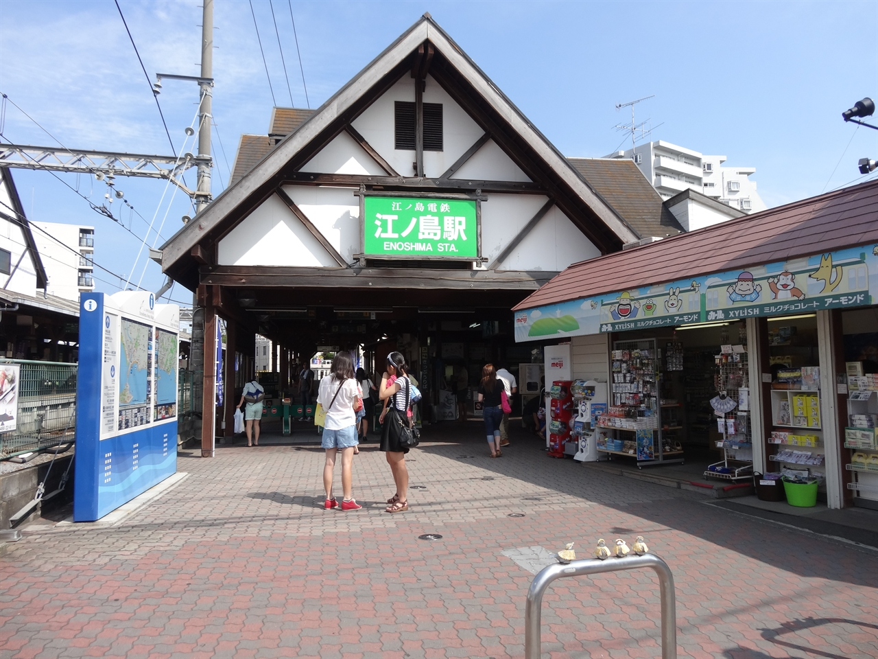 에노덴 관광의 거점인 에노시마역.