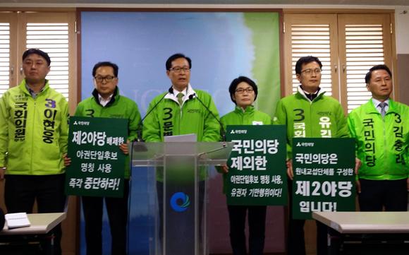 인천지역 국민의당 출마자. 국민의당에 인천은 수도권 교도부다. 인천서 국민의당이 어떤 성적표를 얻을지에 관심이 모아진다.