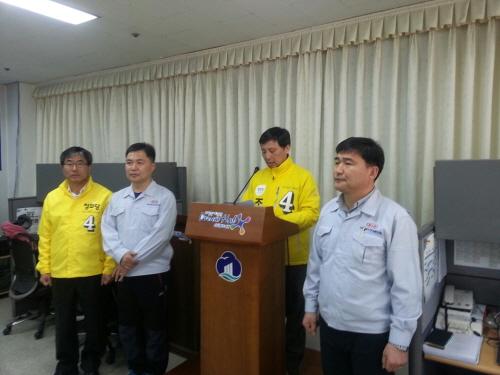 정의당 조준호 후보가 5일 '기아자통차 제4공장 새만금 유치'를 주장하는 기자회견을 열었다.