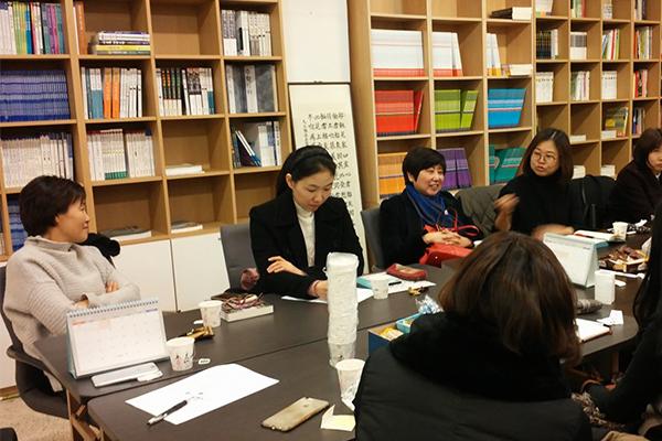한국여성편집인클럽 세미나 모습