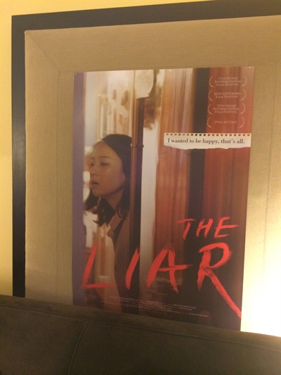 AFI(American Film Institute)영화제 참가당시. AFM(American Film Market) 해외배급사 공간에 걸려 있던 <거짓말>의 해외포스터 사진.
