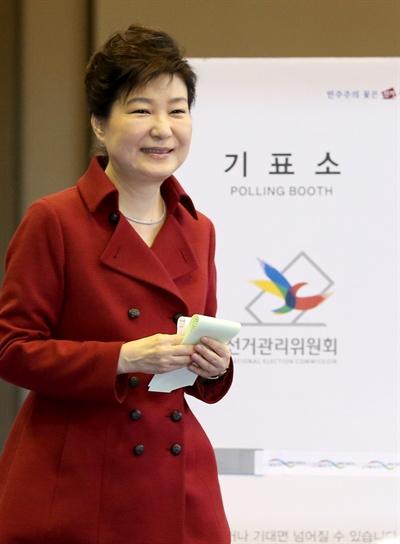 기표소 나서는 박근혜 대통령