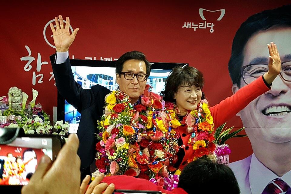 함진규 후보와 아내 성경진 새누리당 함진규 후보가 선거사무소에서 당원들과 축하인사를 하고 있는 모습.