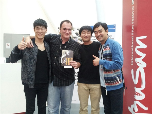 2013년 부산국제영화제를 찾았을 당시 모습. <10분>에 출연한 배우 백종환(좌측), 그리고 쿠엔틴 타란티노 감독, 이용승 감독, 배우 정희태.