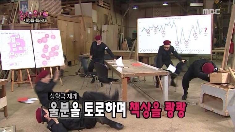 박근혜 대통령을 패러디한 <무한도전>의 한 장면.
