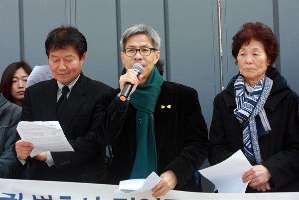 지난 2월 21일 오후 서울 용산구 구 남일당 건물터에서 에서 권영국 변호사 총선 출마 선언 기자회견을 하고 있다.