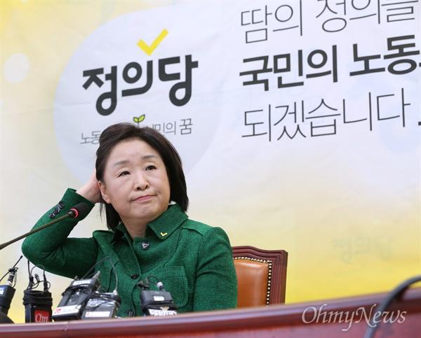 심상정 정의당 대표가 지난 1월 20일 오전 국회에서 신년기자회견을 하고 있다.