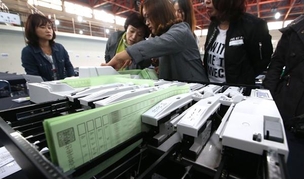 지난 12일 오후 서울 양천구 양정고등학교 체육관에 마련된 양천구개표소에서 운영요원들이 투표지분류기 작동 등 개표사무를 연습해보고 있는 모습.