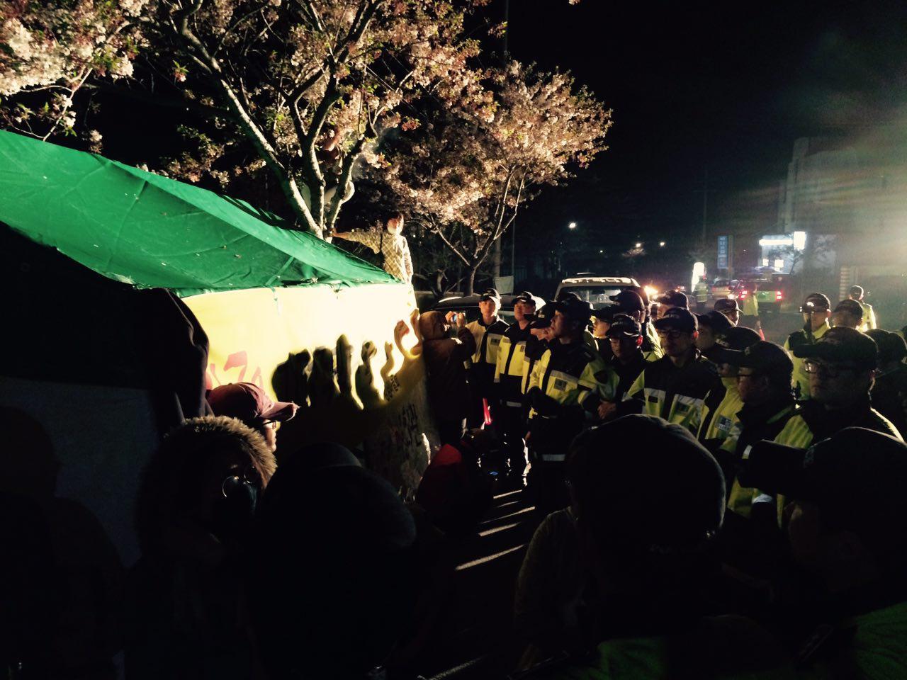 4월 10일, 구상권 철회를 촉구하며 천막 농성에 돌입한 강정마을 주민들과 출동한 경찰들