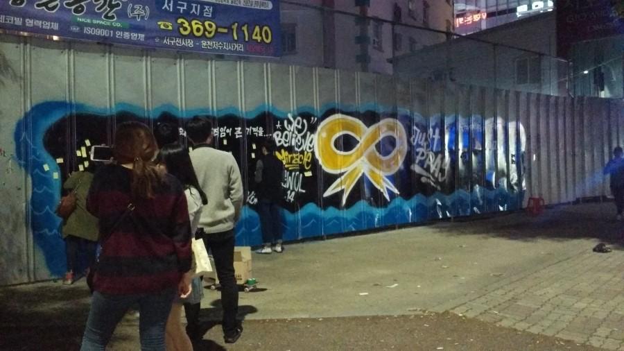 2014년 4월, 종배씨는 세월호에 탄 승객들이 무사히 돌아오기를 바라며 그래피티를 그렸다.