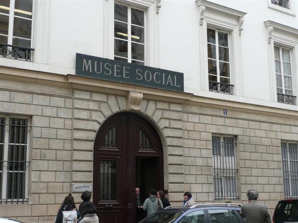 지금도 건재하고 있는 사회박물관.