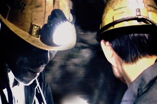 영화 <태백, 잉걸의 땅>의 한 장면.