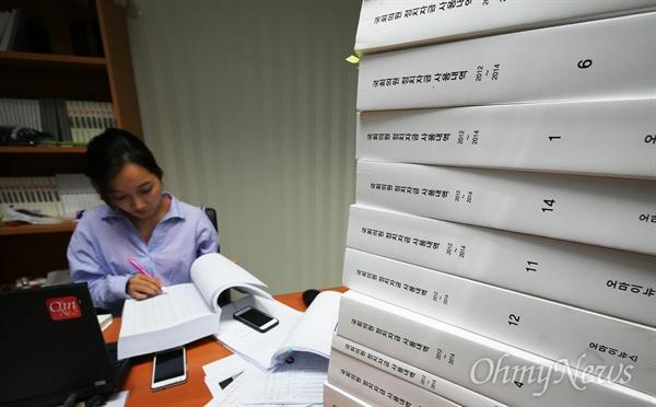 오마이뉴스 탐사보도팀은 '19대 국회의원 정치자금 봉인해제'기획으로 국회의원 총 322명의 12~14년간 지출내역 36만8149건을 취재했다. 지출내역을 정리해 프린트를 했더니, 500페이지 책으로 17권에 달했다. 유성애 오마이뉴스 기자가 자료를 확인하고 있다.