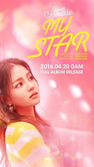 이하이의 신곡 '마이 스타'는 경쾌하면서도 고급스러운 느낌을 풍긴다. 이하이는 2011년 방송을 시작한 SBS 오디션프로그램 <케이팝스타1>에서 준우승을 차지했고, 이후 YG엔터테인먼트에 소속돼 음악 활동을 이어오고 있다.