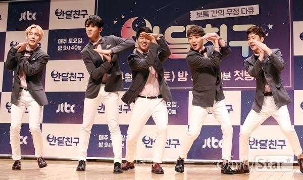 '반달친구' 아이돌과 아이들의 우정 그룹 위너가 21일 오후 서울 상암동 JTBC사옥에서 열린 JTBC예능 <반달친구> 제작발표회에서 아이들과 지내면서 만든 춤을 선보이고 있다. <반달친구>는 평균나이 23세의 아이돌그룹 위너가 어린이집을 꾸려 반달동안 아이들과 친구가 되는 과정을 통해 동심의 회복과 치유의 순간을 담은 아이돌과 아이들의 우정 프로젝트 예능프로그램이다. 23일 토요일 밤 9시 40분 첫 방송.